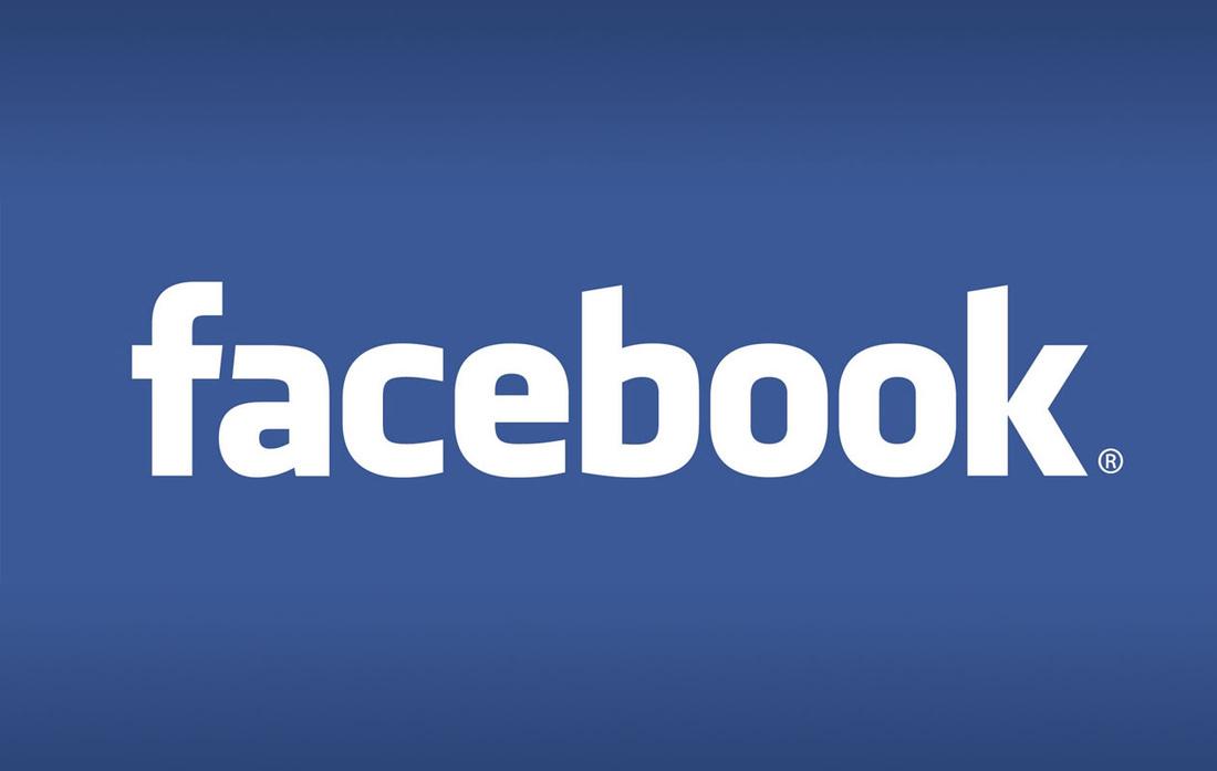 wie bekomme ich mehr fans für meine facebook fanseite! - katrin hill, Einladung